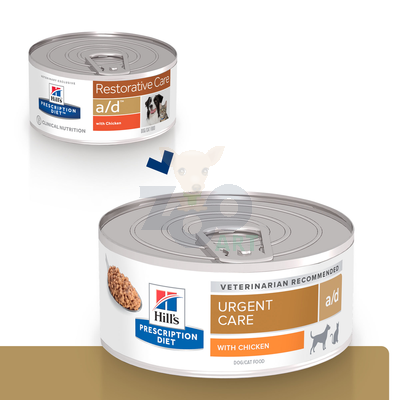 HILL'S PD Prescription Diet Canine Feline a/d 156g