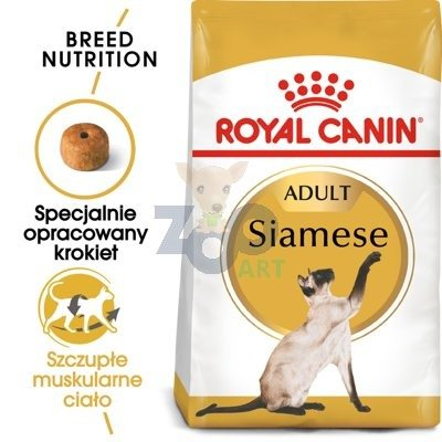 ROYAL CANIN Siamese Adult 2kg