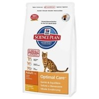 HILL'S SP Science Plan Feline Adult Kurczak 2kg
