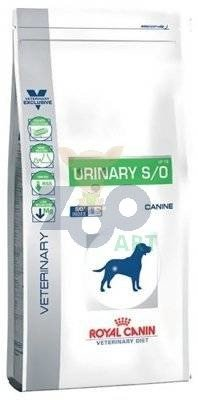 ROYAL CANIN Urinary S/O LP18 2x7,5kg (15kg)